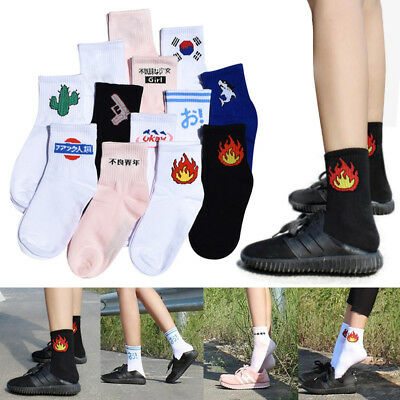 Trendy Women Men Funny Cotton Socks Harajuku Fire Print Unisex Short Socks New