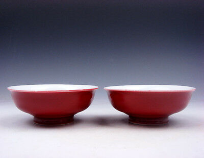 Pair Monochrome Pure Ox-Blood Red Glazed Porcelain Saucer Bowls #05311712