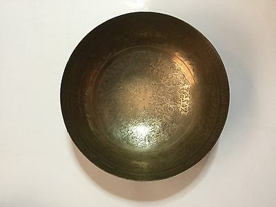 """Vintage Middle Eastern Persian Round Brass Bowl 8""""d Loop For Wall Hanging"""