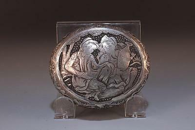 Persian Hand Crafted Silver Box, Mid 20th c.