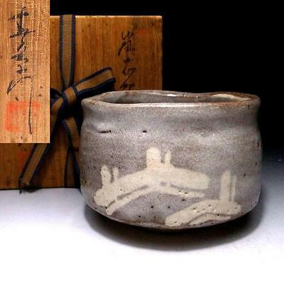 EB5: Vintage Japanese Tea bowl, Shino ware with Signed wooden box