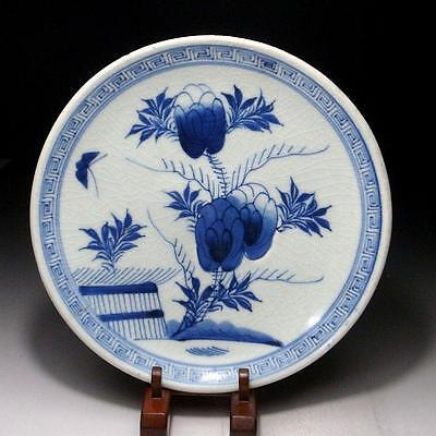 "FD9: Antique Japanese Hand-painted Old Imari Plate, 9.2"", 19C"