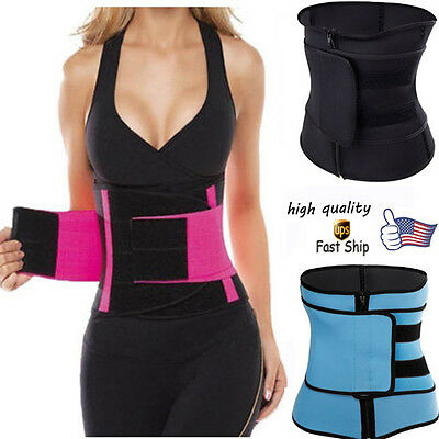 Waist Trainer Cincher Control Shaper Corset Slimming Belt Faja Body Tummy Sport