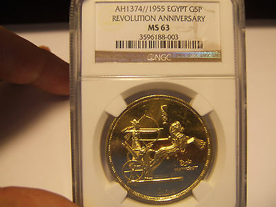 1955//ah1374 Egypt Gold 5 Pound (1.1956/oz) Ngc Ms63 Lowest Price!!!!