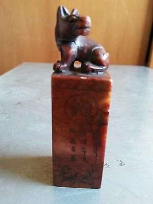 China Dog Carved shoushan stone seal