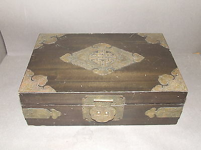 Vintage Wood & Ornate Brass Detail Asian Chinese Jewelry Box (Broken Hinge)