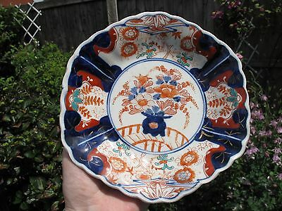 Antique  19th Imari Japanese Porcelain Plate/Bowl Meiji Period Fluted  #8