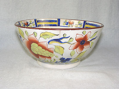 Antique Gaudy Dutch DOVE Pattern Small Bowl - c1825