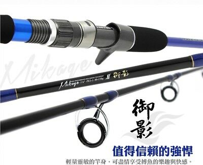"MIKAGE 5'6"" Fishing Rods Slow Jigging Rods Spinning Casting 2 Sections 80-150g"