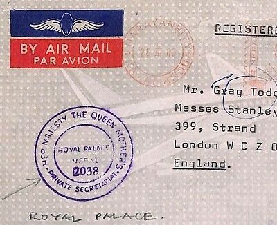 BM78 1983 QUEEN OF NEPAL *Royal Palace* Narayanhity Registered Cover London PTS