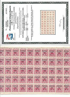"China1895 Sc J32b overprint ""postage Due"" Sheet of 50 with 20017 PSE"