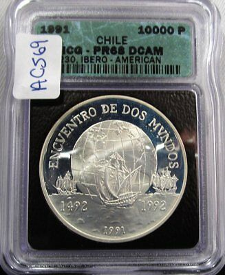 1991 Chile 10000P Silver ICG PR68 DCAM 75,000 Minted GREEN Holder AC569