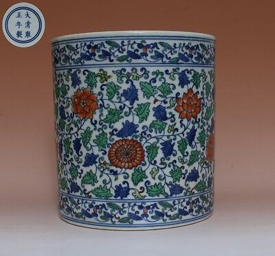 Very Rare Chinese Blue And White Porcelain Brush Pot With Yongzheng Mark (L703)