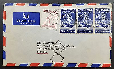 New Zealand 1958 Airmail 30th Anniv. Commemorative Block of 3 & City of Nelson