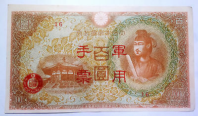 Japan 100 Yen 1944-1945 Military Papermoney Banknote  Hong Kong Issues  P-M30