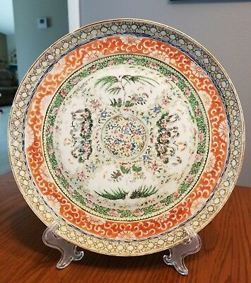 """Antique Chinese porcelain Plate 10"""" old famille rose ?"""