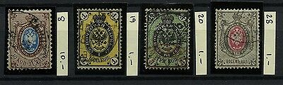 RUSSIA Lot of 4 Imperial Used Stamps VF CV$13.00