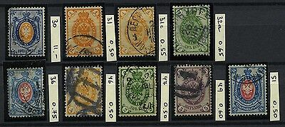 RUSSIA Lot of 9 Imperial Used Stamps CV$15.55