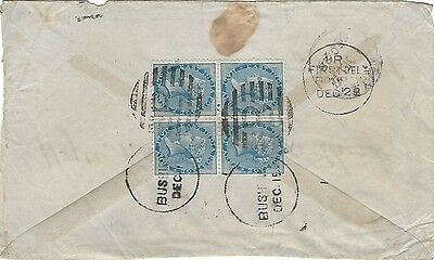 "India Used at Bushire [Persia] > Bombay Bearing 2a QV Tied ""B"" in Circle of Bars"