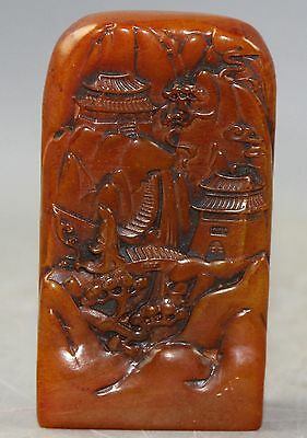 Ancient Chinese Shoushan stone carved The seal