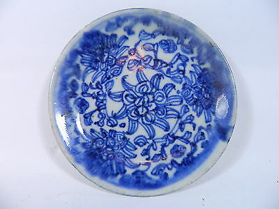 """ANTIQUE CHINESE 5"""" PLATE, BLUE on WHITE, MARK on BASE"""