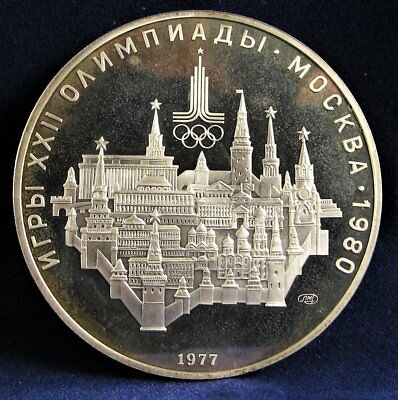 1977 Russia-USSR GEM PROOF 10 Roubles .900 Silver Coin AD335