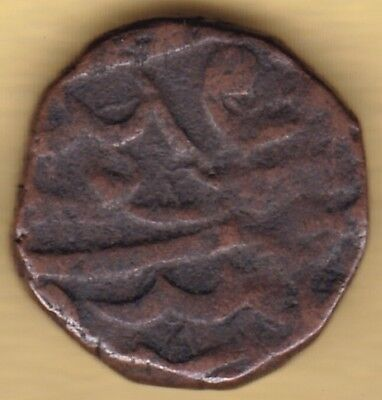 Indian Princely States Indore Copper One Paisa Lion Type #i11