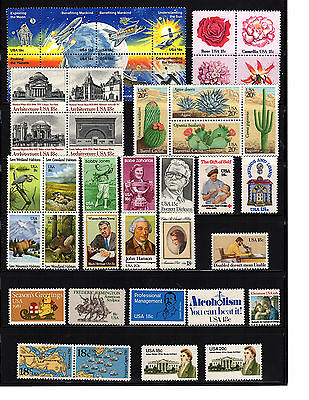 1981 Commemorative Year set    (42 Stamps) - MNH
