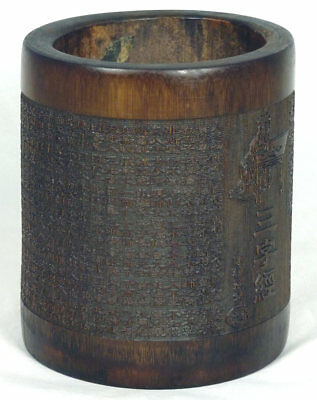 Fine Carved Old Chinese Bamboo Brush Pot By Chan Jo Cheung 3 Character Classic