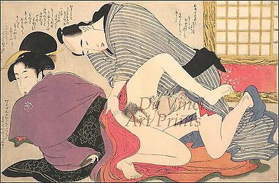Japanese Art Print: JAPANESE SHUNGA ART PRINT Reproduction No. 2 by Utamaro