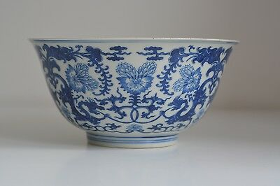 Stunning! Antique Chinese Chenghua Mark Kangxi Period Blue And White Bowl