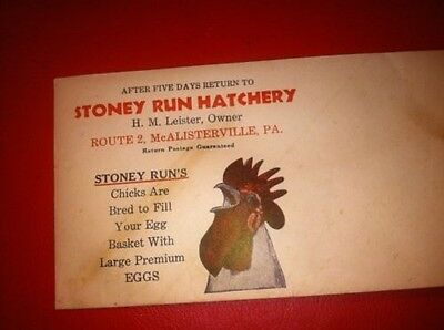 Envelope STONEY RUN CHICKEN HATCHERY McAlisterville Pennsylvania Advertising