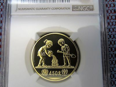 1979 China Gold Year of The Child 450 Yuan 1/2 oz NGC PF69 Cameo