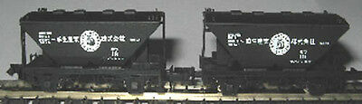 2 x Portland Cement Hoppers Micro Ace N Scale #A3023