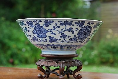 Chinese 18Th Century Qianlong Mark And Period Blue And White Porcelain Bowl