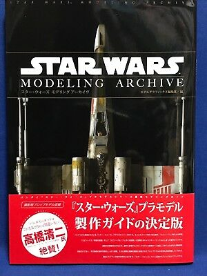 Star Wars Modeling Archive Japanese Book Bandai Model Graphix Magazine