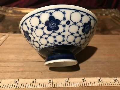 """Asian Blue and White Porcelain Bowl Floral 2""""x4 5/8"""""""