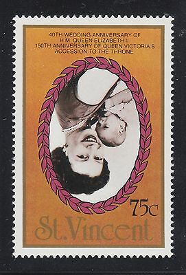 St. Vincent Sc 1018 MNH. 1975 75c QEII & Baby Charles, Inverted Center VF