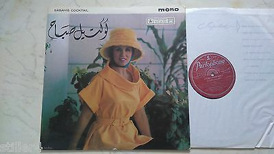 SABAH´S COCKTAIL *ARABIC FEMALE SINGER*UK PARLOPHONE 1st PRESS 1962 VINYL LP*NM*