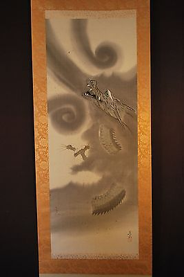 HAND PAINTED ON SILK JAPANESE DRAGON SCROLL with Gold Paint