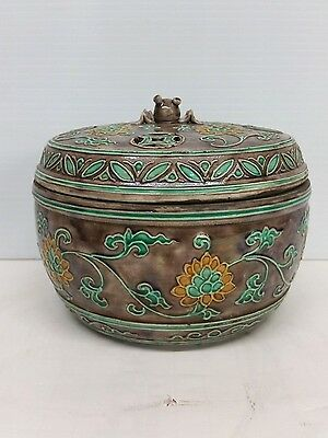 Antique Chinese Round Famille Jaune Lidded Bowl Jar