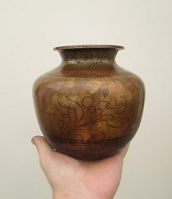 Antique Brass or Bronze Nepalese Vase Or Bowl - Beautiful Engraved Decoration