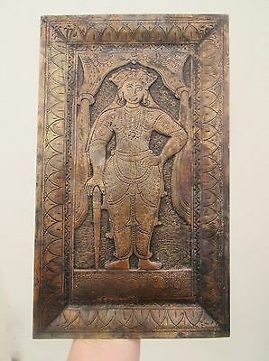 Antique Brass or Bronze Nepalese Buddhist Icon Shrine Plaque - Very Interesting