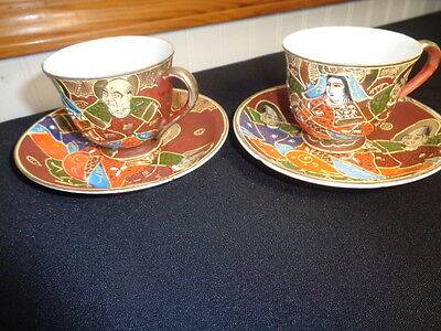Vintage Japanese Hand Painted Satsuma Demitasse Cup And Saucer (2)