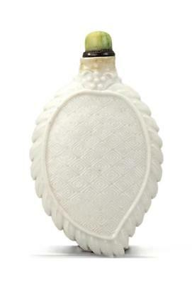 CHINESE PORCELAIN SNUFF BOTTLE In leaf form with brocade pattern. Len... Lot 199