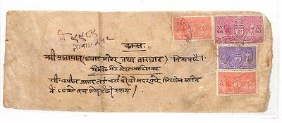 BF18 1960s NEPAL OFFICIAL MAIL Cover *SERVICE* Issue Franking {samwells -covers}