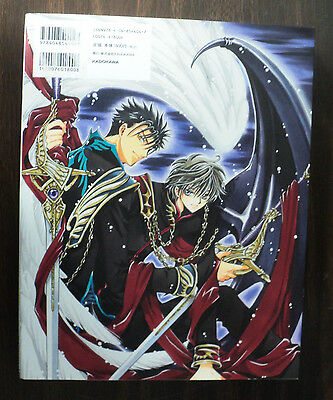9784048544047 - All About Clamp Art Book And Manga X 18.5