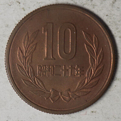 Japan 1952 ( Yr 27 ) 10 Yen Coin - Brilliant Uncirculated