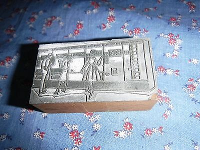 Antique Printing Block Metal  Wood  ? Automat   Group of Vending Machines