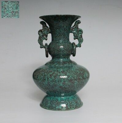 Very Rare Chinese Porcelain Dragon Vase Qianlong Marked (L841)